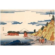 昇亭北壽: Enoshima and Shichirigahama Beach - ホノルル美術館