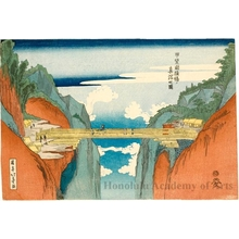 Shotei Hokuju: Saruhasi Bridge in Kai Province - Honolulu Museum of Art