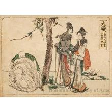 Katsushika Hokusai: Öiso 4Ri To Odawara - Honolulu Museum of Art