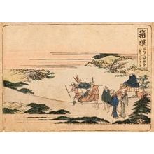 葛飾北斎: Hakone 3Ri and 28Chö to Mishima - ホノルル美術館