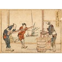 葛飾北斎: Yoshiwara 2.83 Ri to Kambara - ホノルル美術館