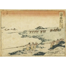 葛飾北斎: Kambara 30 Chö to Yui - ホノルル美術館