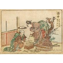 Katsushika Hokusai: Fuchü 1.5 Ri to Mariko - Honolulu Museum of Art