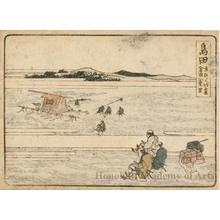葛飾北斎: Shimada 1 Ri to Kanaya - ホノルル美術館