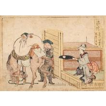Katsushika Hokusai: Fukuroi 1.5 Ri to Mitsuke - Honolulu Museum of Art