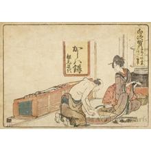 Katsushika Hokusai: Shirasuka 2.5 Ri to Futagawa - Honolulu Museum of Art