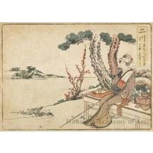 Katsushika Hokusai: Futagawa 1.5 Ri to Yoshida - Honolulu Museum of Art