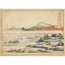 Katsushika Hokusai: Okazaki Station No.2 - Honolulu Museum of Art