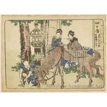 Katsushika Hokusai: Yokkaichi 2 ri 27 chö to Ishiyakushi - Honolulu Museum of Art