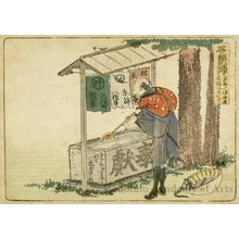 Katsushika Hokusai: Ishiyakushi 27 chö to Shöno - Honolulu Museum of Art