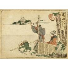 葛飾北斎: Kameyama 1.5 ri to Seki - ホノルル美術館