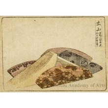 葛飾北斎: Tsuchiyama 2.5 ri and 14 chö to Minakuchi - ホノルル美術館