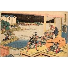 葛飾北斎: A Treasury of Loyalty (Act 10) - ホノルル美術館