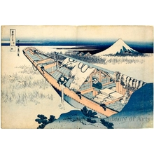 Katsushika Hokusai: Ushibori in Hitachi Province - Honolulu Museum of Art