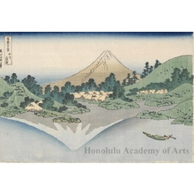 Katsushika Hokusai: Reflection in Lake Misaka, Kai Province - Honolulu Museum of Art