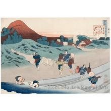 葛飾北斎: Empress Jitö - ホノルル美術館