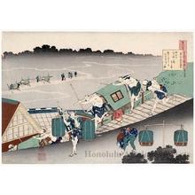 葛飾北斎: Fujiwara Michinobu Ason - ホノルル美術館