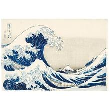 葛飾北斎: The Great Wave off Kanagawa - ホノルル美術館