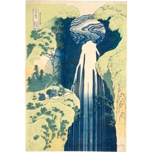 Katsushika Hokusai: Amida-ga-taki Waterfall on the Kiso Road - Honolulu Museum of Art