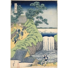 Katsushika Hokusai: Aoigaoka Waterfall in Edo - Honolulu Museum of Art