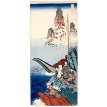 葛飾北斎: Hakurakuten (Bo Juyi) - ホノルル美術館