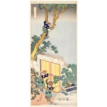 葛飾北斎: Sei Shönagon - ホノルル美術館