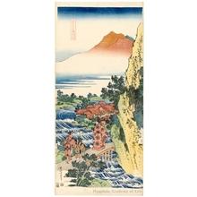 葛飾北斎: Harumichi no Tsuraki - ホノルル美術館
