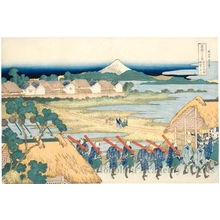 Katsushika Hokusai: Mount Fuji Seen from the Senju Pleasure Quarter - Honolulu Museum of Art