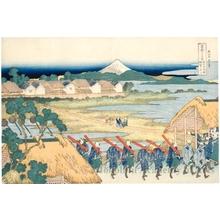 葛飾北斎: Mount Fuji Seen from the Senju Pleasure Quarter - ホノルル美術館