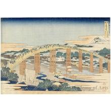 葛飾北斎: Yahagi Bridge at Okazaki on the Tökaidö - ホノルル美術館