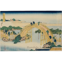 Katsushika Hokusai: Drum Bridge at the KameidoTenjin Shrine - Honolulu Museum of Art