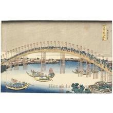 葛飾北斎: Tenma Bridge in Settsu Province - ホノルル美術館