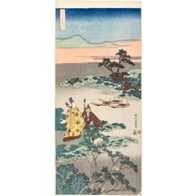 葛飾北斎: Minamoto no Töru - ホノルル美術館