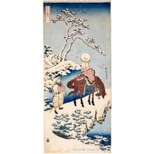 葛飾北斎: Töba (Su Dong P'o) - ホノルル美術館