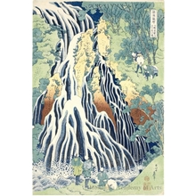 葛飾北斎: Kirifuri Waterfall on Mount Kurokami in Shimotsuke Province - ホノルル美術館