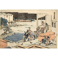 葛飾北斎: Chüshingura, Act 10 - ホノルル美術館