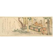 葛飾北斎: Fujieda: Two ri and Nine chö to Shimada - ホノルル美術館