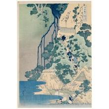 葛飾北斎: Kiyotaki Kannon Waterfall at Sakanoshita on the Tökaidö - ホノルル美術館
