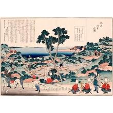 Katsushika Hokusai: Surveying a Region - Honolulu Museum of Art