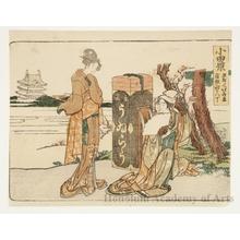 Katsushika Hokusai: Odawara 4Ri 8Chö to Hakone - Honolulu Museum of Art
