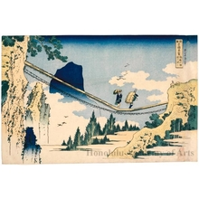 Katsushika Hokusai: Suspension Bridge between Hida and Etchü - Honolulu Museum of Art