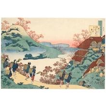 葛飾北斎: Sarumaru Dayü - ホノルル美術館