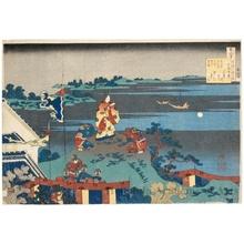 葛飾北斎: Abe no Nakamaro - ホノルル美術館