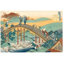 Katsushika Hokusai: Ariwara no Narihira - Honolulu Museum of Art