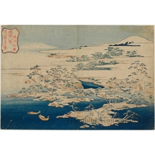 Katsushika Hokusai: Pine Wave at Ryüdo - Honolulu Museum of Art