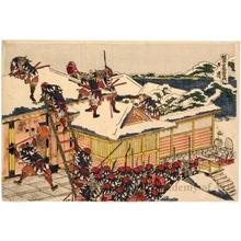 葛飾北斎: Chüshingura, Act 11 - ホノルル美術館