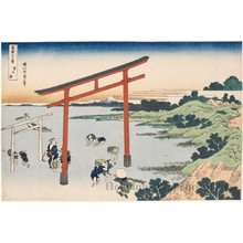 Katsushika Hokusai: The Bay at Noboto - Honolulu Museum of Art