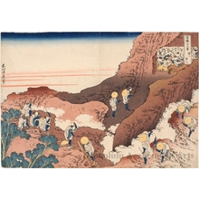 Katsushika Hokusai: Groups of Mountain Climbers - Honolulu Museum of Art