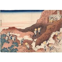 葛飾北斎: Groups of Mountain Climbers - ホノルル美術館
