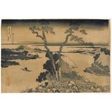 葛飾北斎: Lake Suwa in Shunshu (Shinano Province) - ホノルル美術館